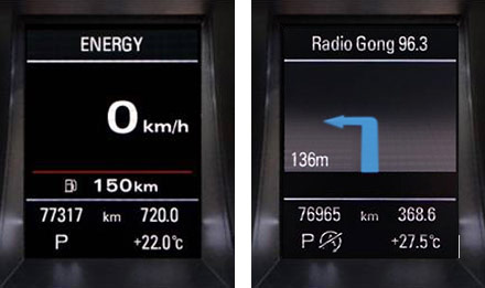Audi A5 - X702D-A5: Driver Information Display